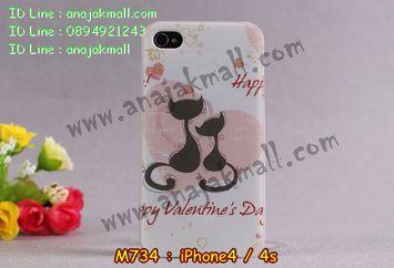 M734-17 เคสแข็ง iPhone 4S/4 ลาย Happy Cat