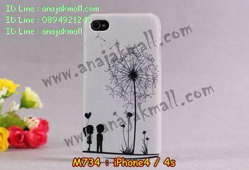 M734-19 เคสแข็ง iPhone 4S/4 ลาย Baby Love