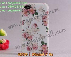 M734-20 เคสแข็ง iPhone 4S/4 ลาย Flower I