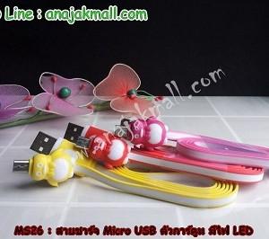 MS26-01 สายชาร์จ Micro USB มีไฟ LED ตัวการ์ตูนเพนกวิน