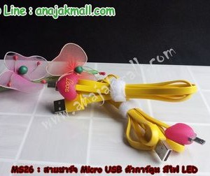 MS26-05 สายชาร์จ Micro USB มีไฟ LED ตัวการ์ตูน Love สีเหลือง
