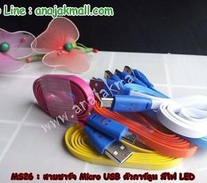 MS26-06 สายชาร์จ Micro USB มีไฟ LED ตัวการ์ตูน Smile