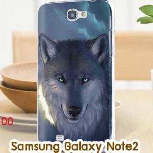 M726-07 เคสแข็ง Samsung Galaxy Note 2 ลาย Wolf