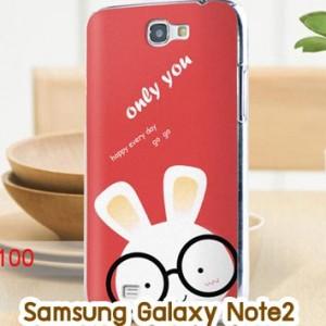 M726-08 เคสแข็ง Samsung Galaxy Note 2 ลาย Red Rabbit