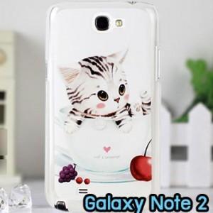 M726-10 เคสแข็ง Samsung Galaxy Note 2 ลาย Sweet Time