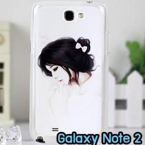 M726-12 เคสแข็ง Samsung Galaxy Note 2 ลายเจ้าหญิงนิทรา