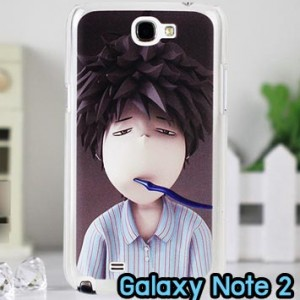 M726-15 เคสแข็ง Samsung Galaxy Note 2 ลาย Boy