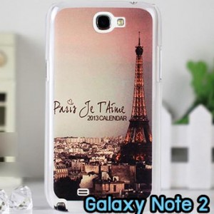 M726-17 เคสแข็ง Samsung Galaxy Note 2 ลายหอไอเฟล II