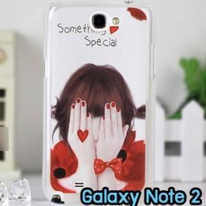 M726-18 เคสแข็ง Samsung Galaxy Note 2 ลาย Special