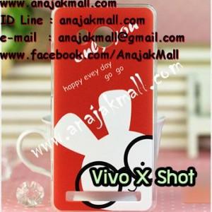 M1152-14 เคสแข็ง Vivo X Shot ลาย Only You