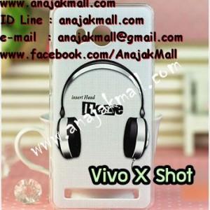 M1152-10 เคสแข็ง Vivo X Shot ลาย Music