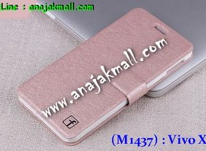 M1437-02 เคสหนังฝาพับ Vivo X3S สีชมพูอ่อน