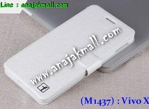 M1437-04 เคสหนังฝาพับ Vivo X3S สีขาว
