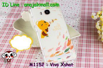 M1152-21 เคสแข็ง Vivo X Shot ลาย Oh My Love