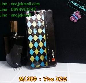 M1259-08 เคสยาง Vivo X3S ลาย Classic02