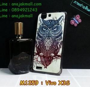 M1259-10 เคสยาง Vivo X3S ลาย Owl01