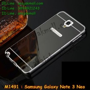 M1491-08 เคสอลูมิเนียม Samsung Galaxy Note3 Neo หลังกระจก สีดำ