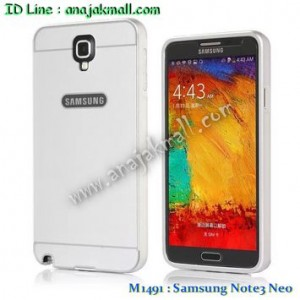 M1491-02 เคสอลูมิเนียม Samsung Galaxy Note3 Neo สีเงิน
