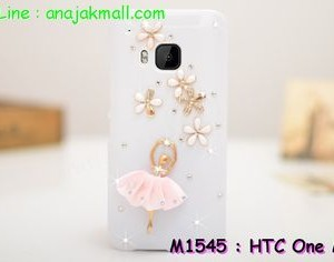M1545-09 เคสประดับ HTC One M9 ลาย Ballet Flower II