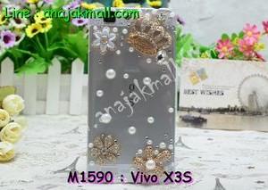 M1590-03 เคสประดับ Vivo X3S ลายมงกุฏรัก