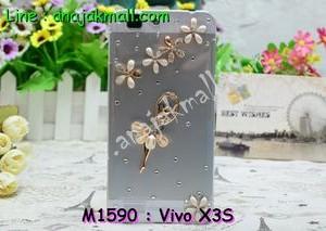 M1590-05 เคสประดับ Vivo X3S ลาย Ballet Flower