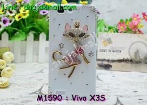 M1590-07 เคสประดับ Vivo X3S ลาย Cute Cat