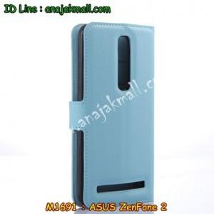 M1691-02 เคสฝาพับ ASUS ZenFone 2 (ZE551ML) สีฟ้า