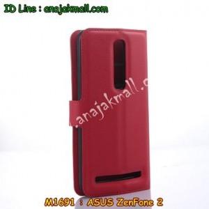M1691-04 เคสฝาพับ ASUS ZenFone 2 (ZE551ML) สีแดง