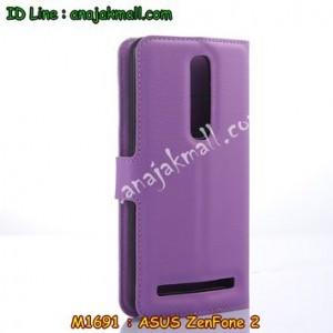 M1691-05 เคสฝาพับ ASUS ZenFone 2 (ZE551ML) สีม่วง