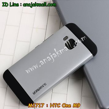 M1717-03 เคสทูโทน HTC One M9 สีเงิน