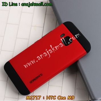 M1717-07 เคสทูโทน HTC One M9 สีแดง