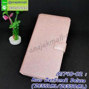 M1748-02 เคสฝาพับ ASUS ZenFone 2 (ZE551ML) สีชมพูอ่อน
