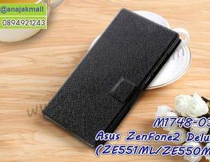 M1748-03 เคสฝาพับ ASUS ZenFone 2 (ZE551ML) สีดำ