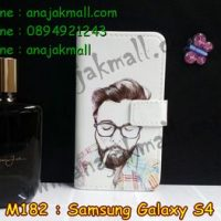 M182-02 เคสฝาพับ Samsung Galaxy S4 ลาย Don