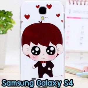 M714-09 เคสแข็ง Samsung Galaxy S4 ลายฟุคุโบะ