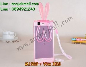 M1989-01 เคสยาง Vivo X3S หูกระต่าย สีชมพู