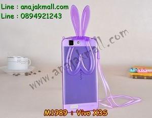 M1989-02 เคสยาง Vivo X3S หูกระต่าย สีม่วง