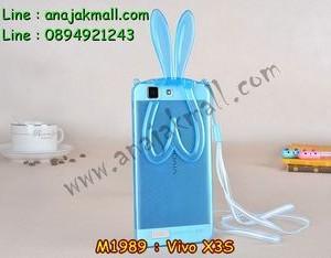M1989-03 เคสยาง Vivo X3S หูกระต่าย สีฟ้า