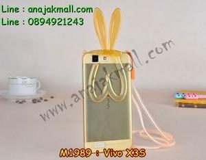 M1989-04 เคสยาง Vivo X3S หูกระต่าย สีส้ม