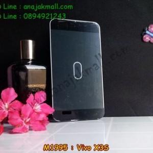 M1995-03 เคสอลูมิเนียม Vivo X3S สีดำ