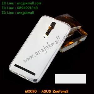 M2020-01 เคสยางใส ASUS ZenFone 2 (ZE551ML) สีขาว