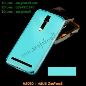 M2020-03 เคสยางใส ASUS ZenFone 2 (ZE551ML) สีฟ้า