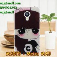 M2055-25 เคสยาง Meizu MX 5 ลายซีจัง