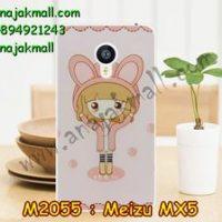 M2055-26 เคสยาง Meizu MX 5 ลาย Fox