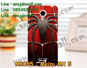 M2055-31 เคสยาง Meizu MX 5 ลาย Spider