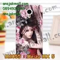 M2055-33 เคสยาง Meizu MX 5 ลาย Laminia