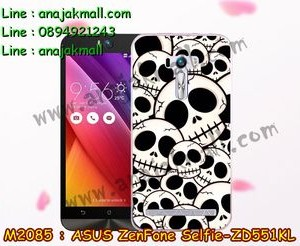 M2085-12 เคสยาง ASUS ZenFone Selfie (ZD551KL) ลาย Skull II