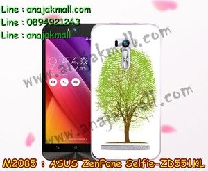 M2085-16 เคสยาง ASUS ZenFone Selfie (ZD551KL) ลาย Green Tree