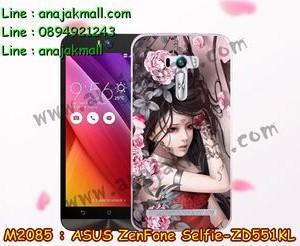 M2085-17 เคสยาง ASUS ZenFone Selfie (ZD551KL) ลาย Laminia