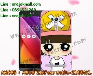 M2085-18 เคสยาง ASUS ZenFone Selfie (ZD551KL) ลาย YuyuK